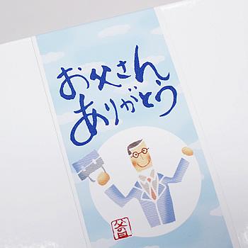 オリジナルコーヒードリップ袋 ... : ミニメッセージカード印刷 : カード